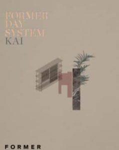 day_system-kai