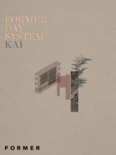 DAY SYSTEM – KAI